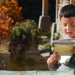 Petit garçon népalais