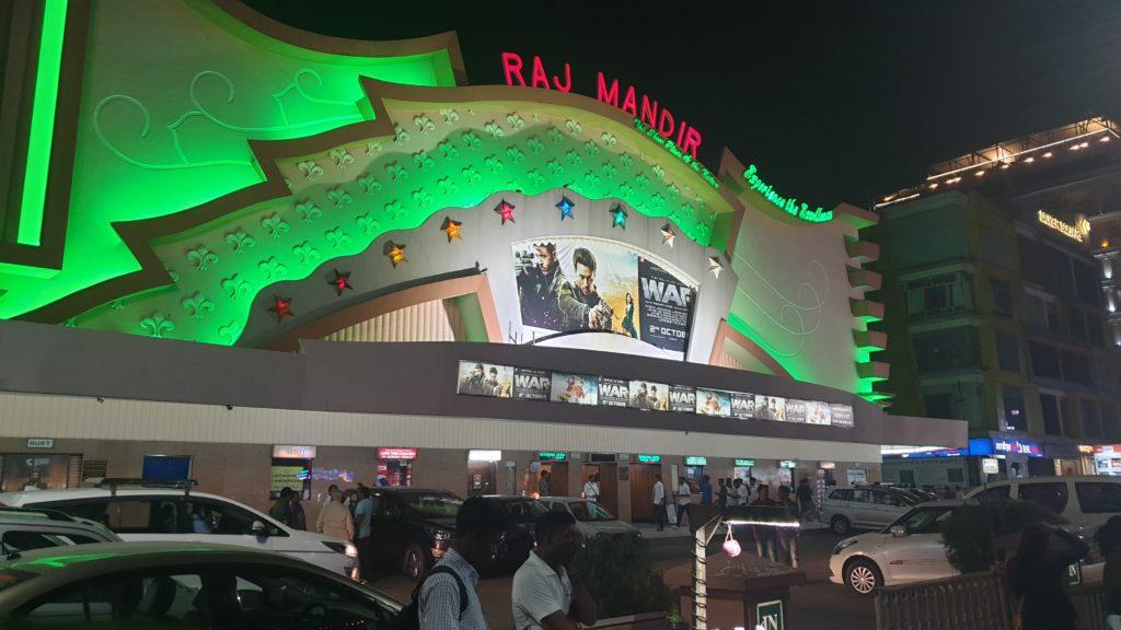 Raj Mandir cinema jaipur inde